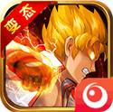格斗之皇HD变态最新安卓版 4.7.0