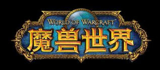 魔兽世界7.1动态视角宏v7.1.0最新版