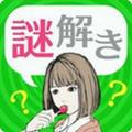 绯色侦探社与100条推理手游中文版