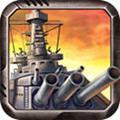 战舰联盟内购破解版 v2.5