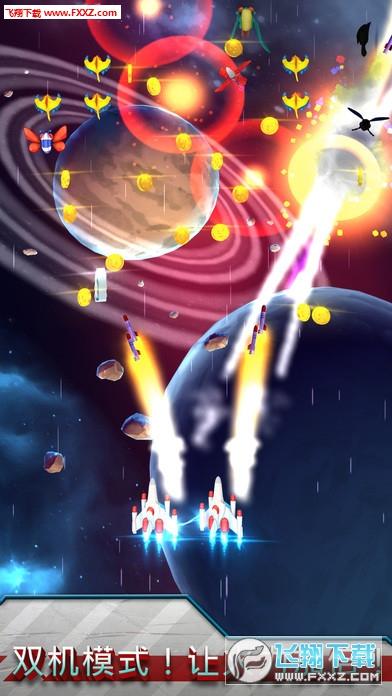 星虫战争汉化破解版2.0.0.314截图2