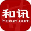 和讯财经苹果版V4.2.3官方版