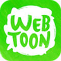 Line WEBTOON app官网版