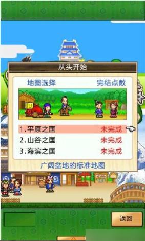 大江户之城无限金钱版v1.0截图2