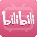 bilibili你的名字领票配对appV4.27官网手机版