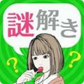 绯色侦探社与100条推理中文汉化版