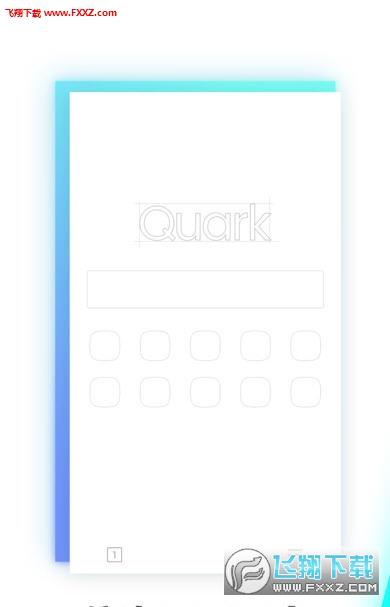 夸克浏览器ios版v1.0官方版截图2