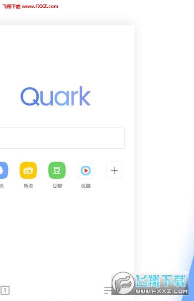 夸克浏览器ios版v1.0官方版截图1