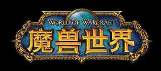 魔兽7.1激战2风格界面GW2 UIv3.7.1