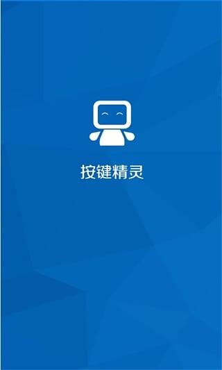 2016淘宝双12秒杀神器V1.0.1 免费版截图2