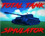 Total Tank Simulator 破解版
