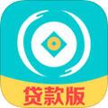 信用贷款appv2.3.1