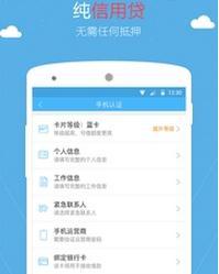 现金白卡appV1.10官方安卓版截图0