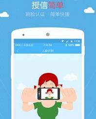 �F金白卡appV1.10官方安卓版截�D2