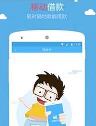 现金白卡appV1.10官方安卓版截图3