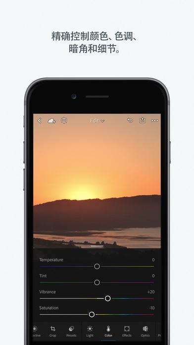 Adobe Photoshop Lightroom for iPhonev2.6.0截图2