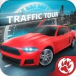 交通旅游赛车游戏破解版v1.1.10安卓版