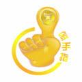 金手指3.0红包软件免激活破解版