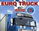 欧洲卡车模拟2 v1.26.2s六项修改器