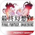 最终幻想觉醒鹿晗代言无限金币版下载 1.4.2