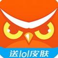 网娱大师iPhone版V4.1.0官方ios版