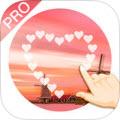 美图贴画专业版 for iPhoneV1.0免费版