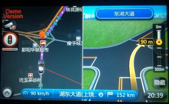 手机地图导航app