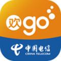 电信嗨卡全套餐app官方版V1.0