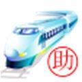 火车票抢票助手app V1.0