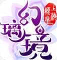 仙剑奇侠传:幻璃境手游公测最新版