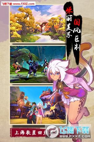 仙剑奇侠传:幻璃境无限元宝破解版 1.0截图1