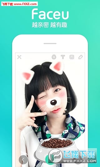 faceu朋友圈滤镜appv2.0.7安卓版截图0