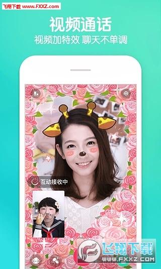 faceu朋友圈滤镜appv2.0.7安卓版截图2