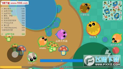 丛林大作战超魔性生存竞技iOS版1.0.0.2截图0