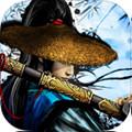 江湖风云录4.25存档修改版