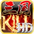 三国kill4.8全神将存档版