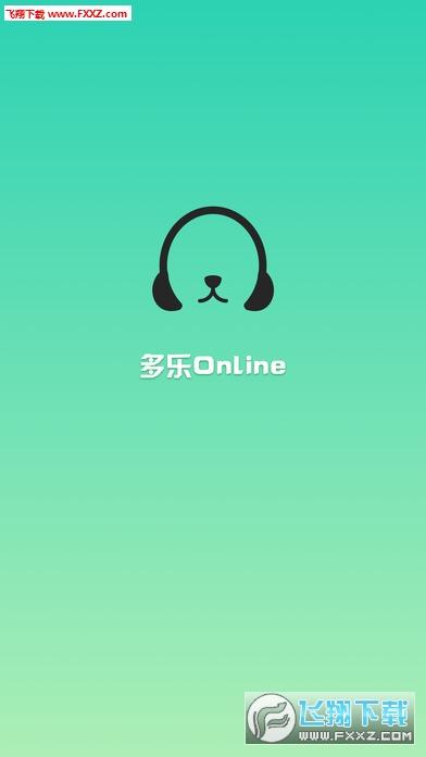 多乐online苹果版v3.2截图0