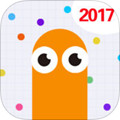 贪吃蛇大作战2017全新皮肤手游安卓版 1.1