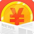 酷划新闻赚app官方版1.0.0