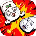 暴漫贪吃蛇手游安卓版  0.5.1