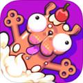 愚蠢的腊肠犬:狗狗甜点无限甜点破解版 1.0