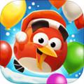 愤怒的小鸟:爆破手游最新iOS版1.2.3苹果版