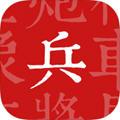 兵者手游安卓版v1.0