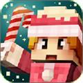 奶块游戏公测安卓版 1.1.22-203