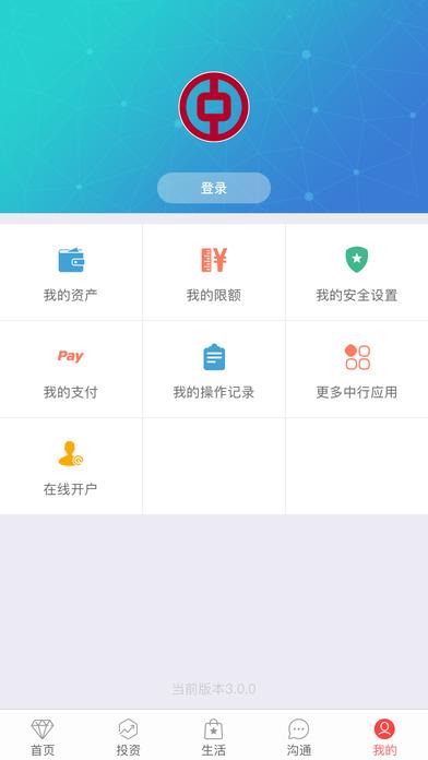 2017贺岁纪念币预约app官方版截图3