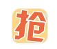 熊猫抢票专家2017新春版 v1.11最新版