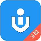 全国社保查询appv1.00.00 安卓版