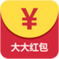 红包大大免授权码破解版 v1.0.1 安卓版
