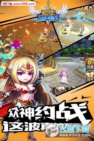超能游戏王内购破解版v1.0截图2