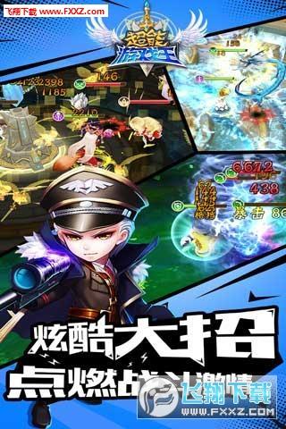 超能游戏王内购破解版v1.0截图3